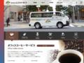 株式会社ユニマットライフレンタル藤沢営業所