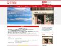 株式会社ヤギ質店