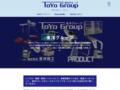 株式会社東洋機工東京営業所