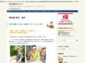 奈良の便利屋 助作