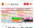 帽子店 Sun's Market