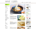 soup by suppe