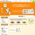 全国B型肝炎訴訟静岡県弁護団