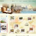 世界の地方料理