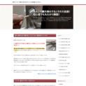 KARF VINTAGE ONLINE SHOP/カーフ ビンテージ オンラインショップ