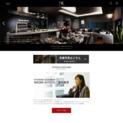 NAOMI KIYOTA Online Shop/ナオミキヨタ オンラインショップ
