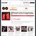 【新品発売】2017年LV×Supreme コラボ ルイヴィトン シュプリーム iPhoneケース