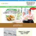 菊芋(キクイモ)販売の菊芋普及会