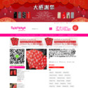 カジュアル LV Supreme iPhone7ケース 手帳型 ルイヴィトン シュプリーム アイフォン ケース 上品