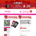 キラキラ感 iPhone8/7 ケース CL ダイヤモンド ペンダント iPhone8 Plus ケース フラッシュパウダー