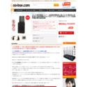 3G/4G携帯ジャマー8341HA-5黑色小型4Gジャミング