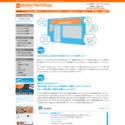 EC-CUBEをデザイン+カスタマイズ Hello! NetShop