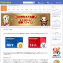 ウェブマネー RMT-WebMoneyの販売専門のRMTジャックポット