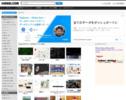 http://www.ikesai.com/