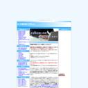 http://kensetsu.client.jp/