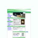 http://kobutsu.client.jp/