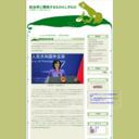 姜瑜報道官回答2題:政治学に関係するものらしきもの