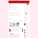新山千春 ボーダーのワンピース みのりの日記/ウェブリブログ