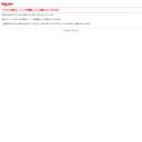 博多華味鳥 トリゼンフーズ博多華味鳥の公式サイトはコチラ☆