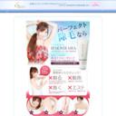 → 公式サイトはこちらから ←
