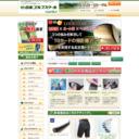 日本ゴルフスクール公式サイトはこちらへ