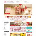 ギフトでお花やさん、公式サイトはこちら。