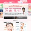湘南美容外科公式サイト