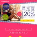 湘南美容外科の脱毛 公式サイト