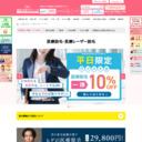 湘南美容外科クリニックの公式サイトはこちらから
