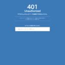 野川徹のトレードマスター講座