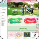 http://www.greenbokujo.co.jp/