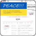 財団法人 日本体育協会