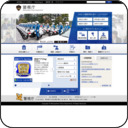 警視庁ホームページ