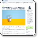 「AddSBM」ブックマーク統合サービスの決定版!