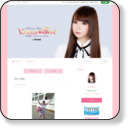 http://ameblo.jp/nakagawa-shoko/entry-10327350500.html
