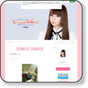 http://ameblo.jp/nakagawa-shoko/entry-10327351437.html