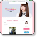 http://ameblo.jp/nakagawa-shoko/entry-10329764132.html