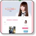 http://ameblo.jp/nakagawa-shoko/entry-10330268235.html