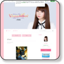 http://ameblo.jp/nakagawa-shoko/entry-10330363536.html
