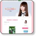 http://ameblo.jp/nakagawa-shoko/entry-10330460039.html