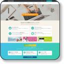 電力使用量 - ブログパーツ : Seesaa ブログ
