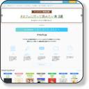 ブクログ -ウェブ本棚サービス-