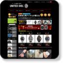 ディーゼル【DIESEL】腕時計の通販専門店