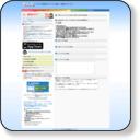 FileQ 無料ファイル転送サービスから、ビジネス向けファイル転送、Subversion、99円レンタルサーバまで幅広くカバー:TOP