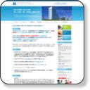 FAT高川会計事務所 横浜 税理士 会社設立支援