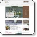 京都での永代供養|浄華塔 法界寺