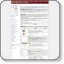 過払い請求 相互リンクSeo-P-Link