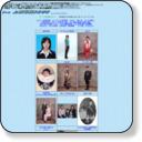 受験 合格 就活 江戸川区 証明写真の上條