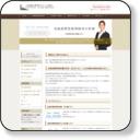 金銭消費貸借契約書 公正証書の作成 オフィス高萩