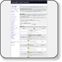 Kottos 相互リンクSeo-P-Link ver3.4